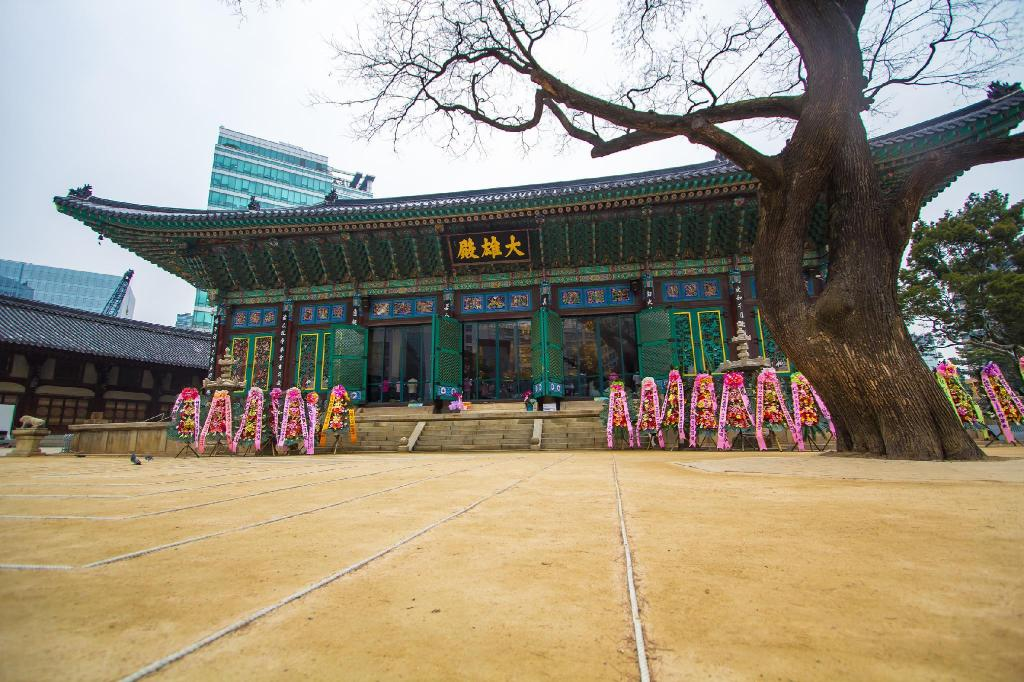 Jogyesa Temple - 6.74 km from property