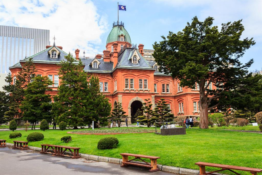 Hokkaido Government Office - 830 m from property North Stay Soseigawa Koen