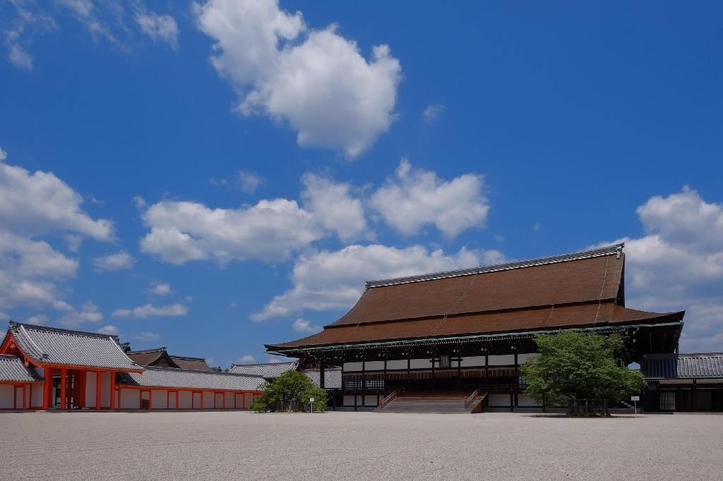 Kyoto Imperial Palace - 3.5 km from property