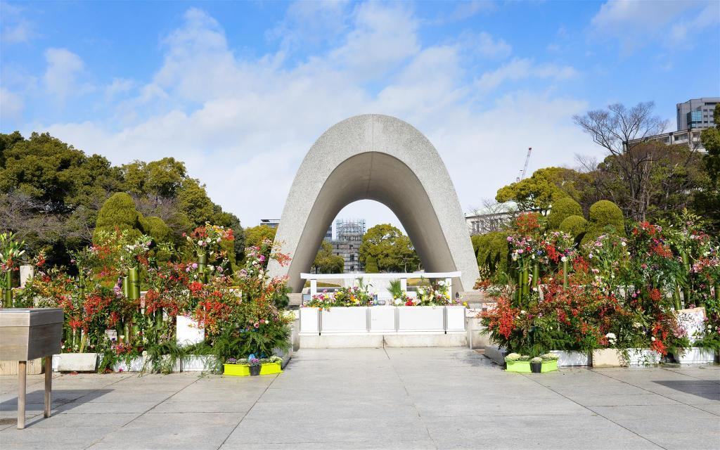 Hiroshima Peace Memorial Park - 1.38 km from property