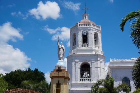Cebu Metropolitan Cathedral - 8.81 km from property Amax Guest House