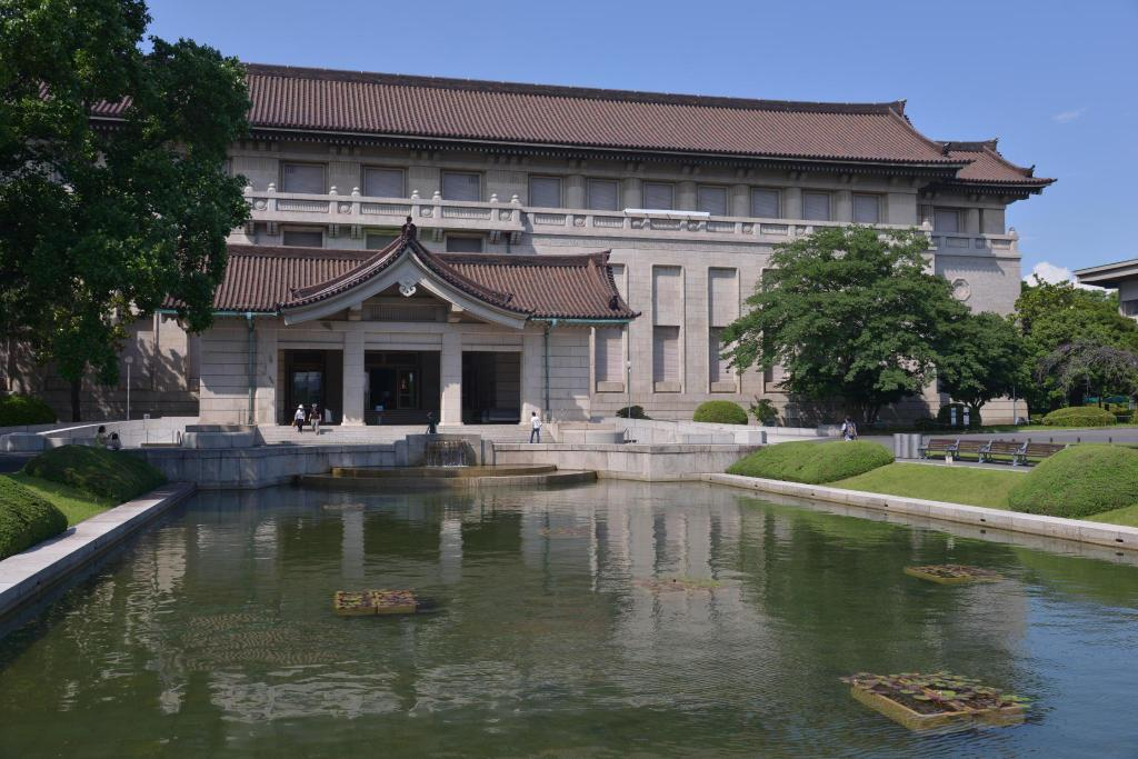 Tokyo National Museum - 6.18 km from property KAME-CiTi