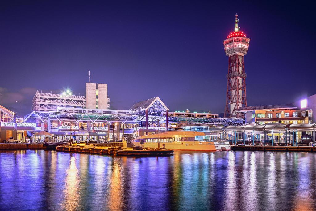 Fukuoka Port Tower - 4.38 km from property R.R apartment in Hakata PRH206