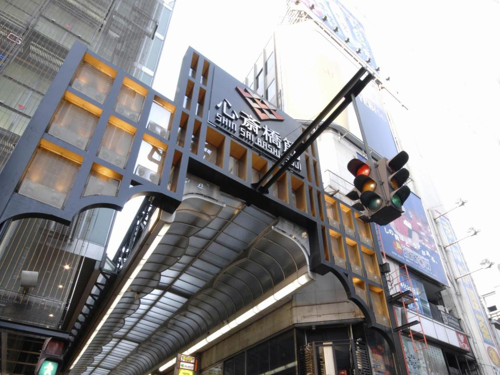 Shinsaibashi-suji Shopping Street - 1.19 km from property Free Wi-fi Apartment in Nipponbashi 301