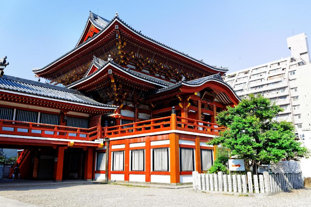 Osu Kannon Temple - 3.35 km from property Central Park Hotel Nagoya(Adult Only)