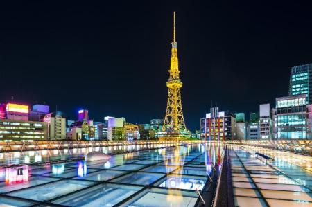 Nagoya TV Tower - 4.63 km from property Central Park Hotel Nagoya(Adult Only)