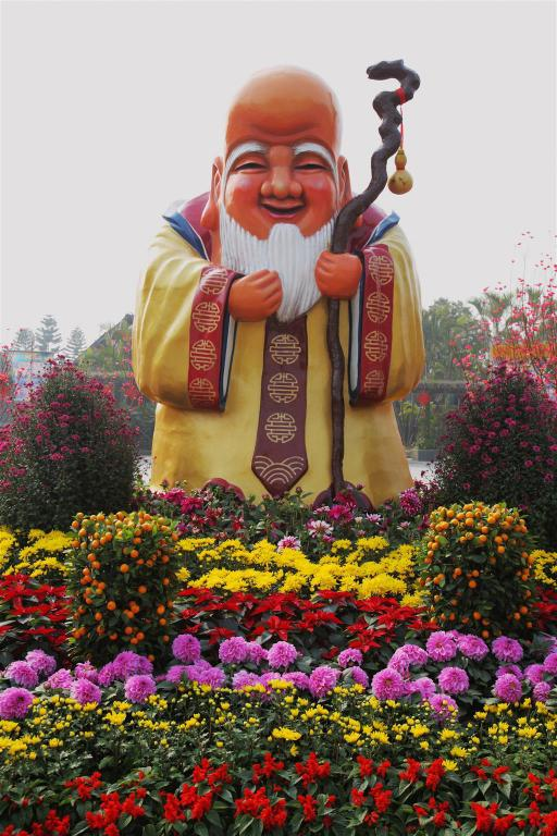 Folk Culture Village - 6.49 km from property Atour Hotel