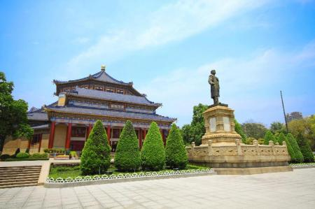 Guangdong Museum of Art - 3.45 km from property Orange Guangzhou Grand Continental Service Apartment Branch