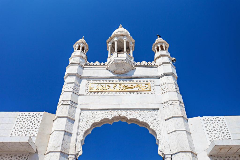 Haji Ali Mosque - 1.52 km from property Breach Candy Room Two
