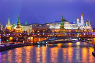 The Moscow Kremlin - 2.1 km from property
