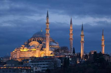 Süleymaniye Mosque - 3.35 km from property InterContinental Istanbul