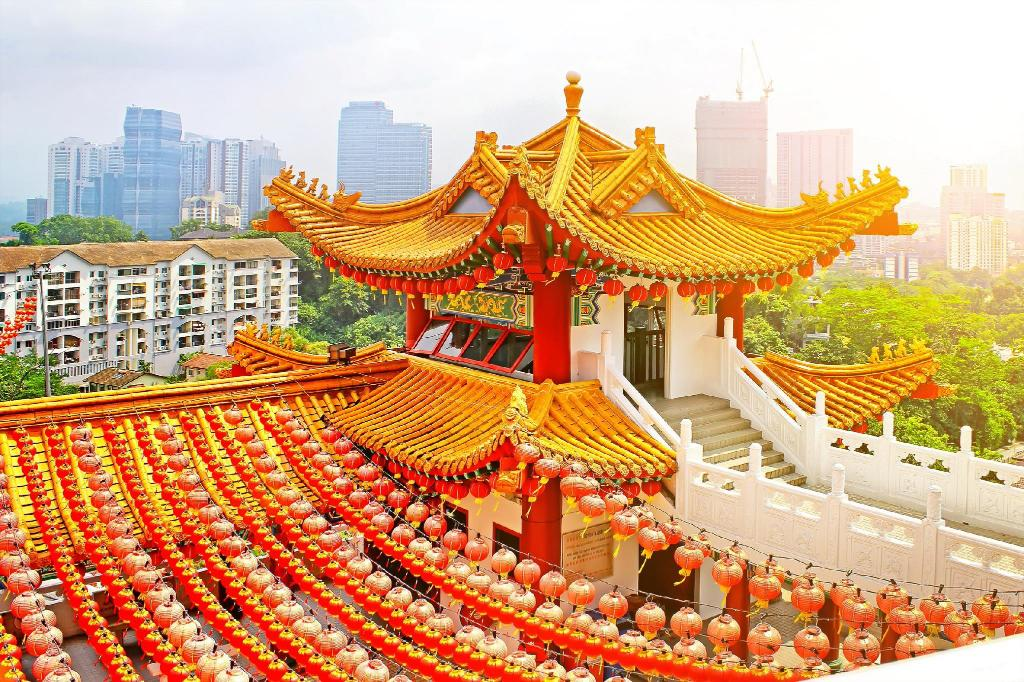 Thean Hou Temple - 9.73 km from property