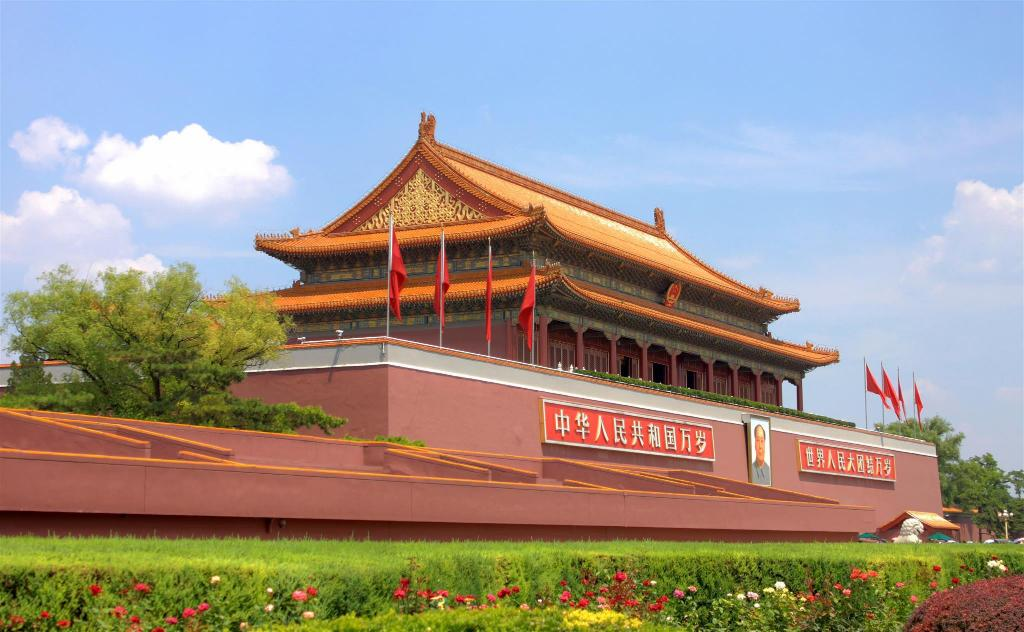 Tiananmen Gate (Gate of Heavenly Peace) - 9.99 km from property