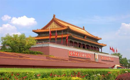 Tiananmen Gate (Gate of Heavenly Peace) - 2.99 km from property Shindom Inn Tao Ran Ting 2nd