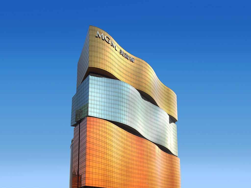 Macau china mgm casino turning stone resort /u0026 casino in new york