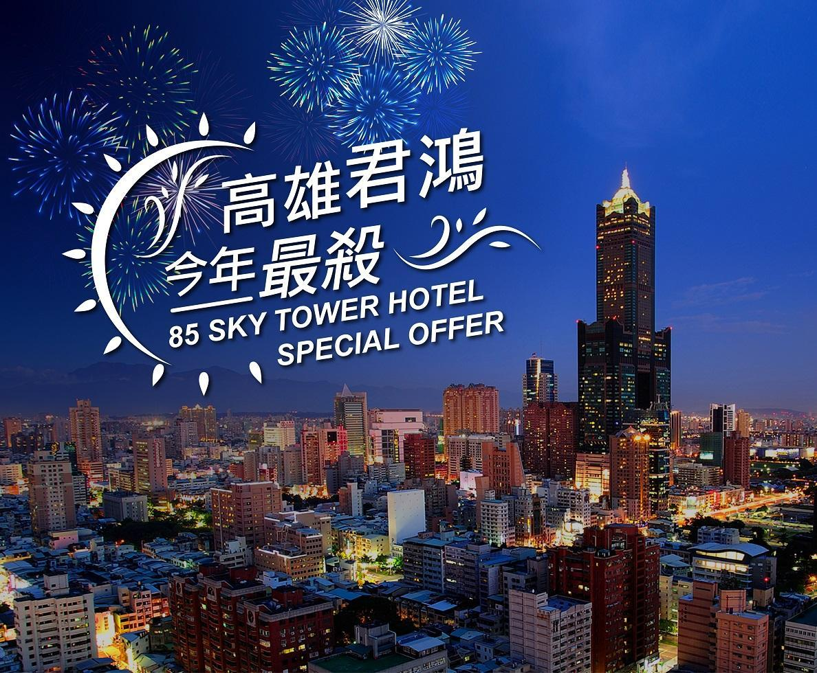 In book sky tower the
