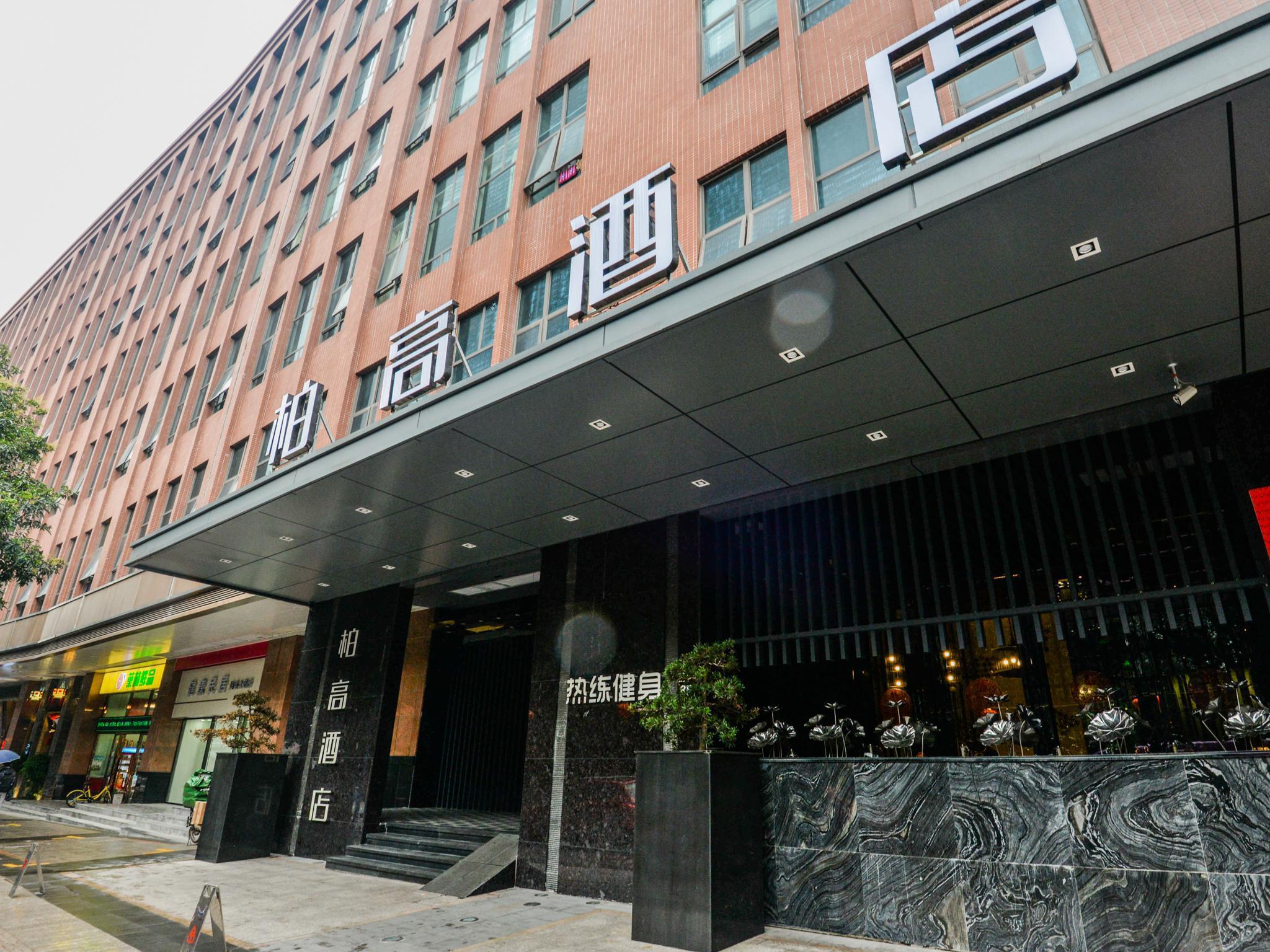 paco hotel guangzhou tianhe north shuiyin road in china room deals rh agoda com