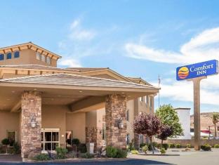 Comfort Inn at Convention Center Saint George