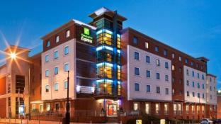 Holiday Inn Express Stevenage