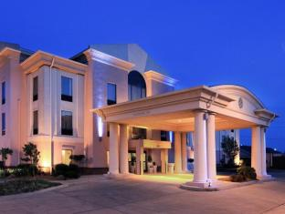 Holiday Inn Express Hotel & Suites Cleveland - Ms