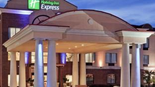 Holiday Inn Express Hotel Suites Forest