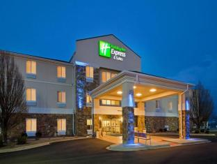 Holiday Inn Express Pekin - Peoria Area