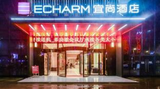 Echarm Hotel Guiyang Longdongbao International Airport Outlets