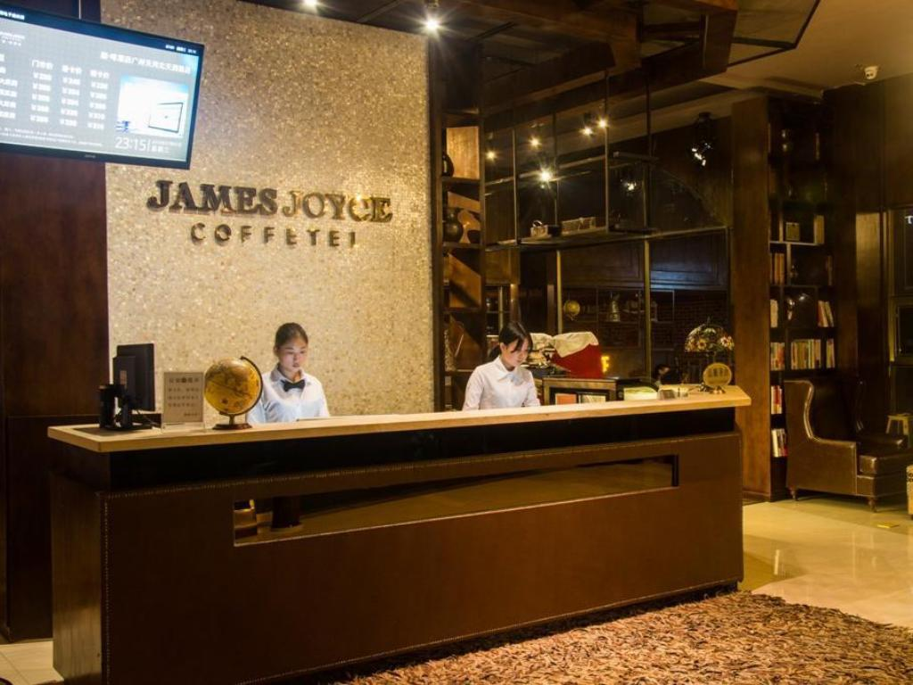 Reception James Joyce Coffetel Guangzhou International Convention and Exhibition Center Branch