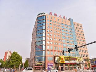 GreenTree Inn HeBei BaoDing XiongXian Government XiongZhou Road Express Hotel