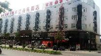 Hua Yi Business Hotel
