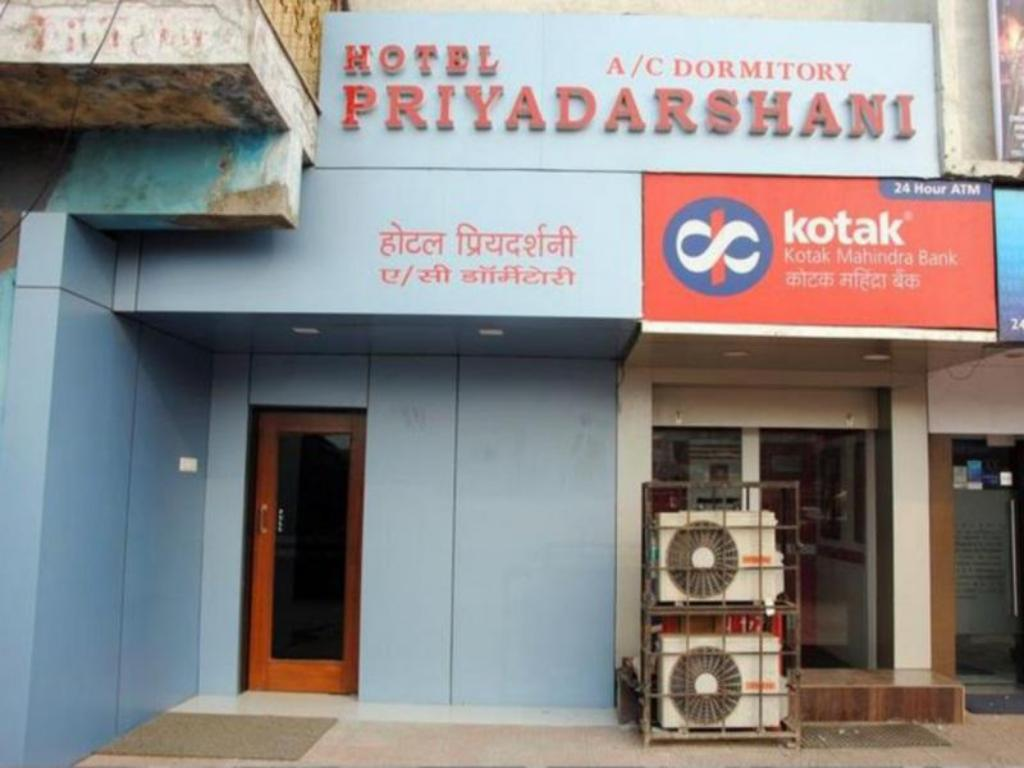 More about Hotel Priyadarshani