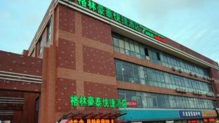 GreenTree Inn Shandong Qingdao Development District Sdust Express Hotel