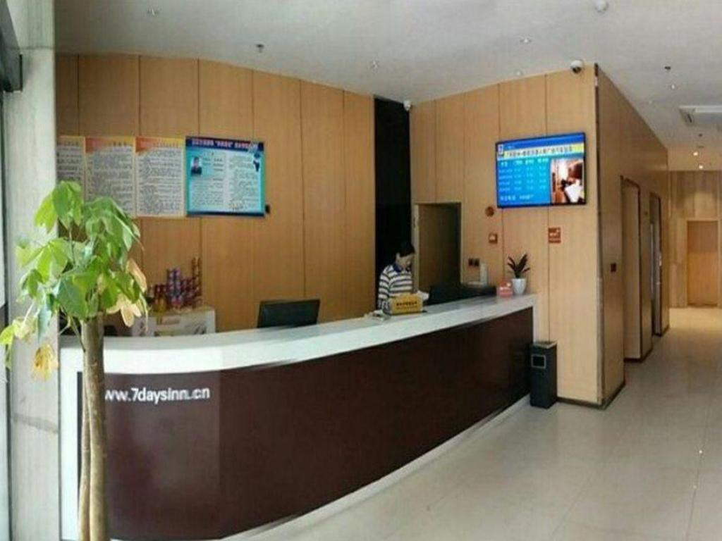 7 Days Inn Loudi Lianyuan Renmin Plaza Bus Station Branch