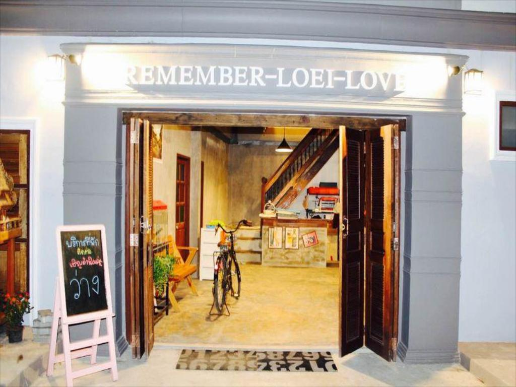 Повече за Remember Loei Love