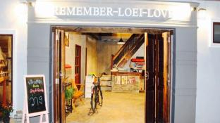 Remember Loei Love