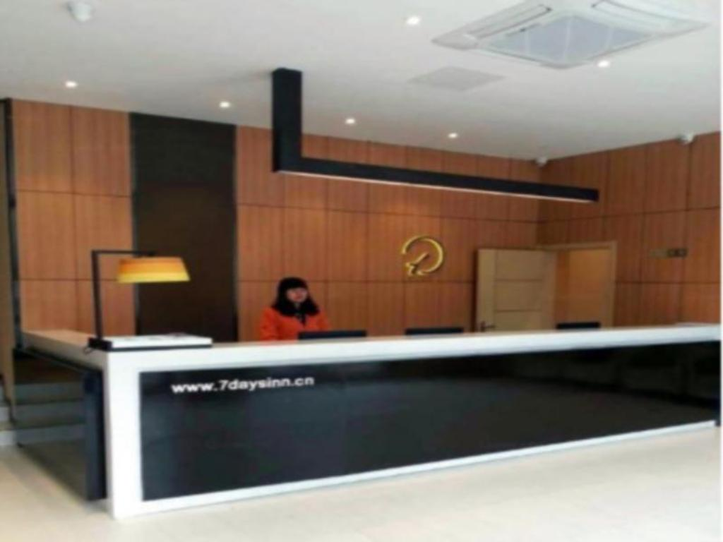 Reception 7 Days Inn Shangrao Yu Gan Bus Station Hotel