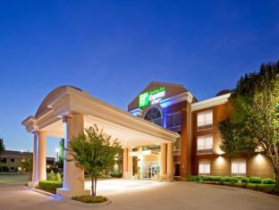 Holiday Inn Express Hotel & Suites Dallas-North Tollway/North Plano