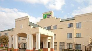 Holiday Inn Express Hotel and Suites Austin - Round Rock