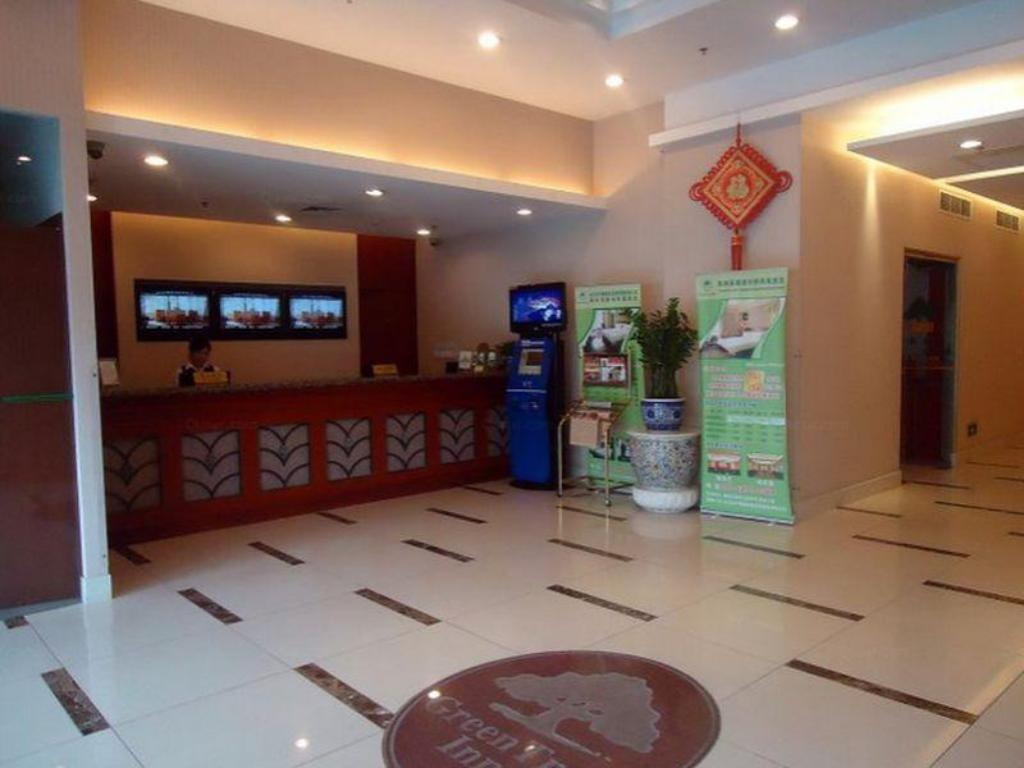 Lobi GreenTree Inn Qinghe Bridge Hotel