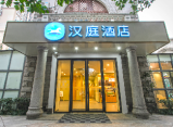 Hanting Hotel Suzhou International Expo Center Branch