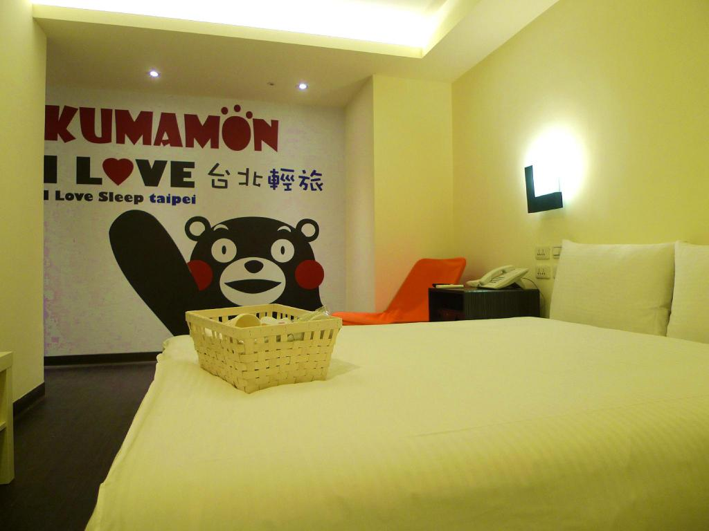 Modern Double Room Sleep Taipei Hostel & Hotel