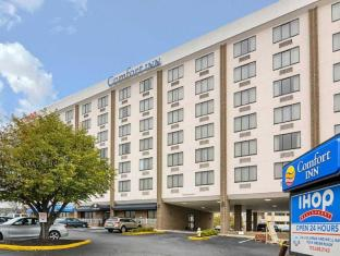 Comfort Inn Alexandria West - Landmark