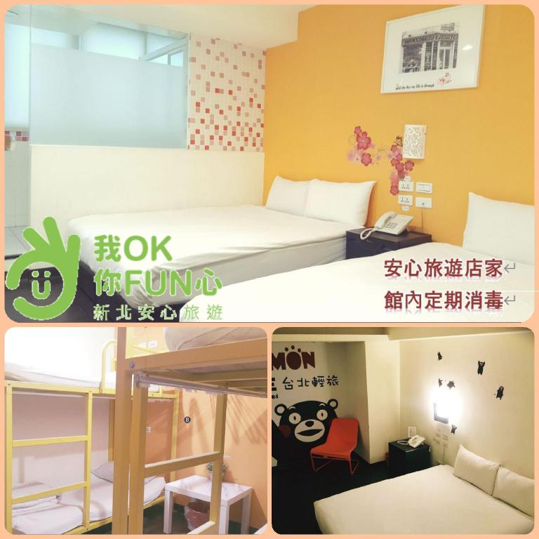 Sleep Taipei Hostel & Hotel