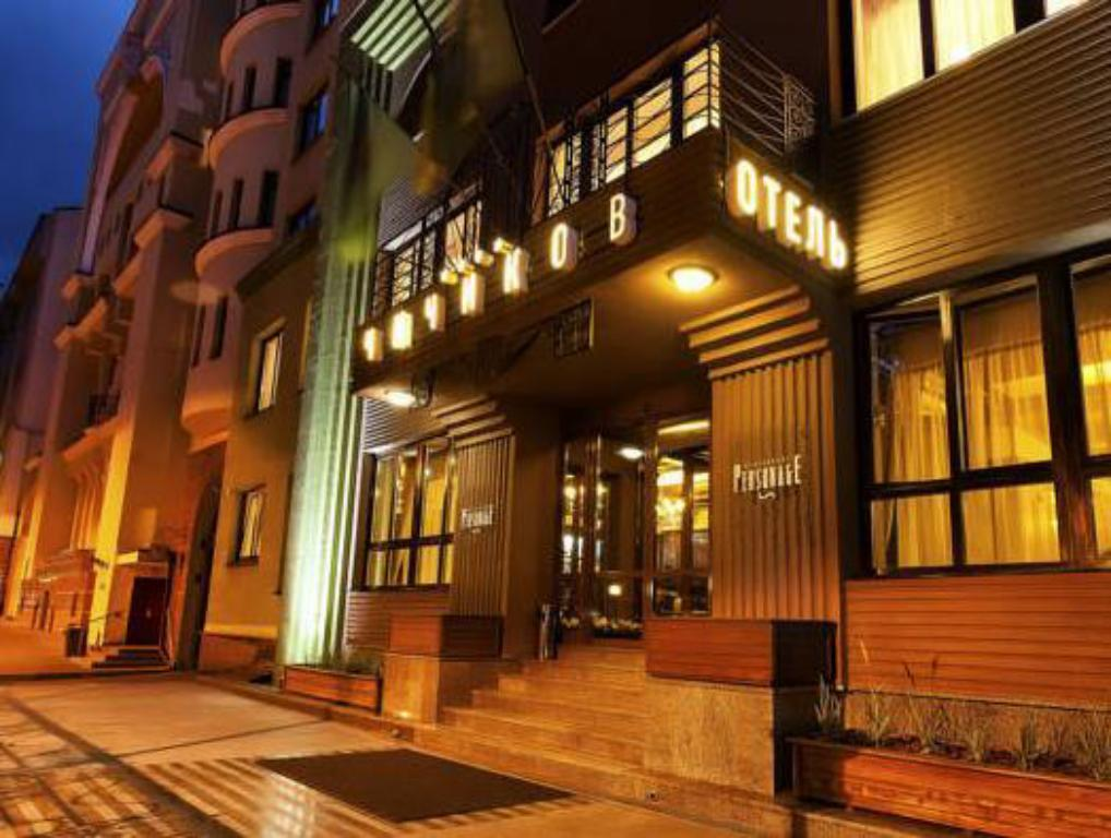 More about Chichikov Hotel