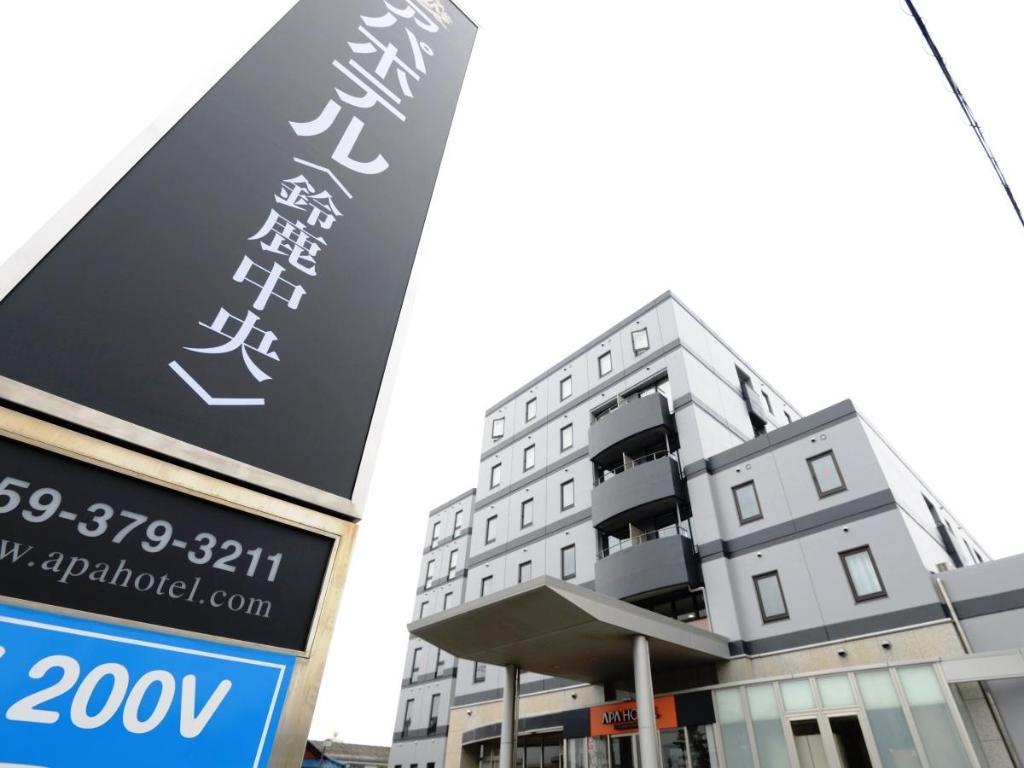More About Apa Hotel Suzuka Chuou