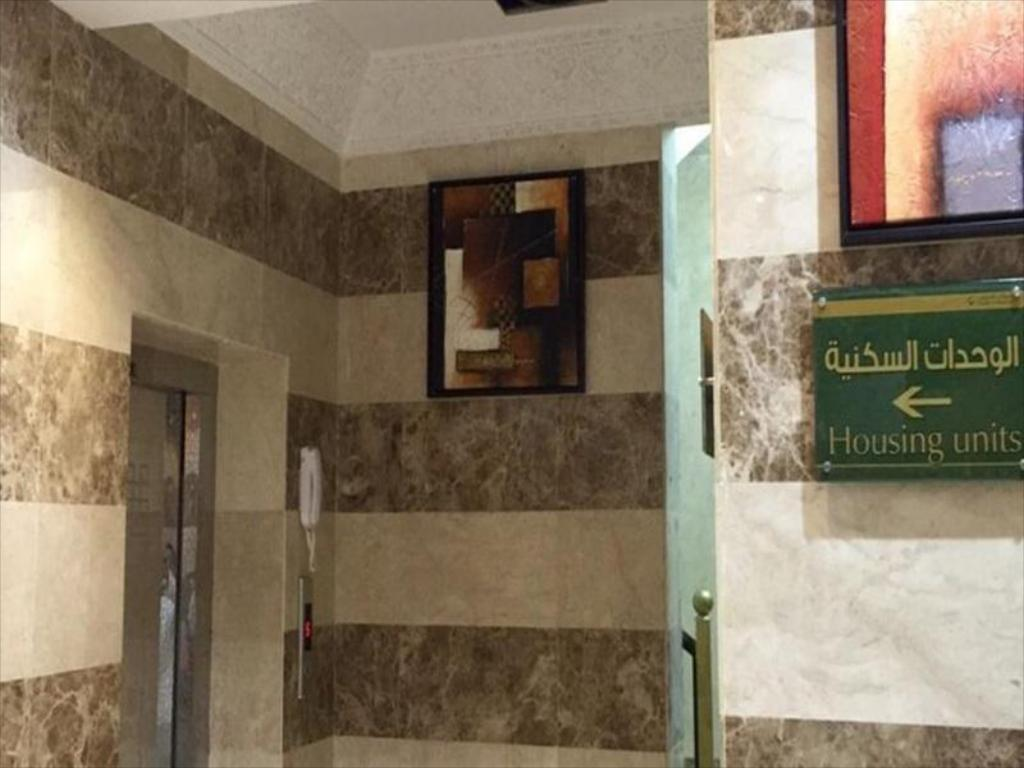 Interior view Apartment Diyafat Al Haramain 4