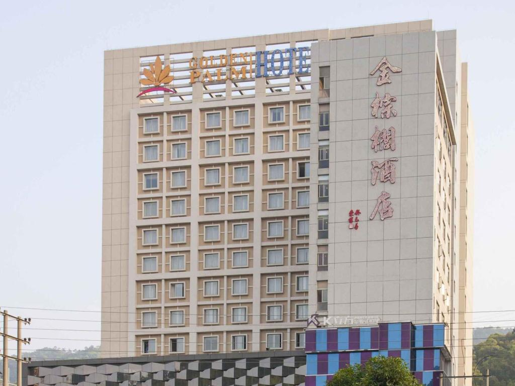 Golden Plam Hotel