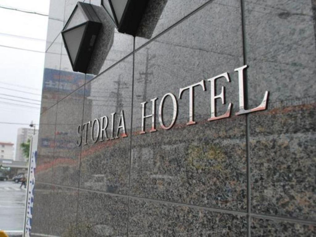 More about Suzuka Storia Hotel