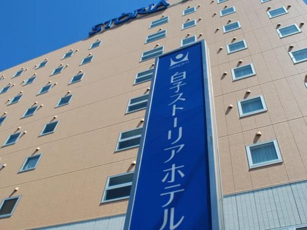 More about Shiroko Storia Hotel