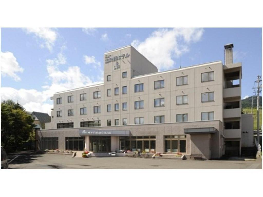 More about New Furano Hotel